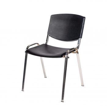 inchiriere scaun conferinta